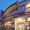 Geovita Hotel & Conference Center Zakopane 3*