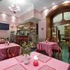 Irys Hotel Swinoujscie 3*