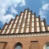 Кафедральный собор Святого Яна